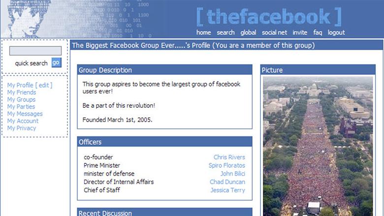 So hat das Online-netzwerk einst ausgesehen. © Facebook